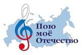 1516969580pmo_logo