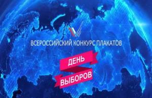 434x280-moskvad5iy9bjo-1.541