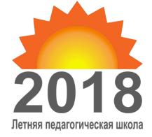 lpsh_2018